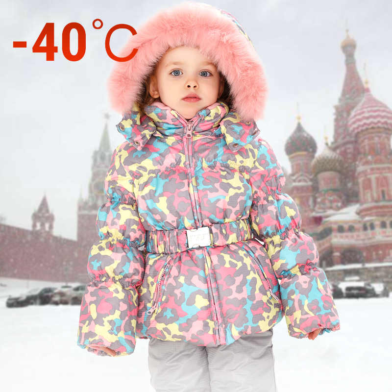 0c560a643e ... SPSHOW Kids Girls Winter Clothes Luxury Brand 3-8 Age Down Thick Warm  Fleece Winter ...