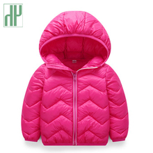 HH Children's Winter jacket kids clothes autumn Hooded Coat parka Outerwear toddler girls snowsuit Hooded boys coats 1 4 7 Years winter gold jacket for girls 3 4 5 6 7 8 years fashion camouflage coat boys casual kids outerwear cool autumn red parka children