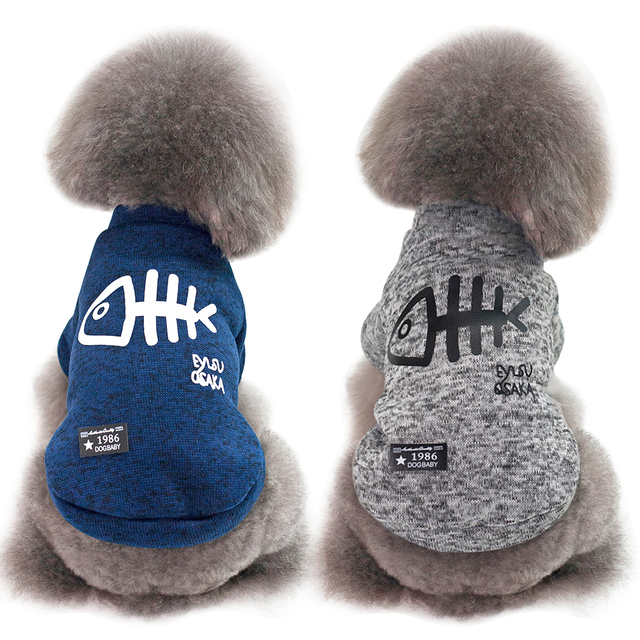Dog Coat Winter Pet Dog Clothes Jacket Puppy Chihuahua Clothing Hoodies For Small Medium Dogs Cats Pug Yorkies Yorkshire  XS-XL 1
