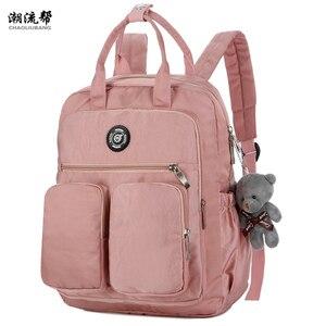 2019 Fashion Woman Backpack Wa
