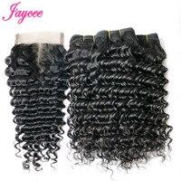 Ms Lula Hair Bundles With Closure Deep Wave Brazilian Hair Brazilian Curly Hair With Closure Rosa