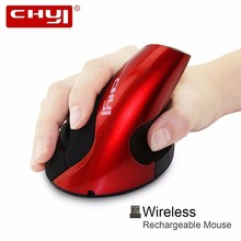 CHYI Wireless Ergonomic Vertical Mouse 1600 DPI Computer USB Built-in Rechargeable Battery Optical PC Mice For Laptop Desktop