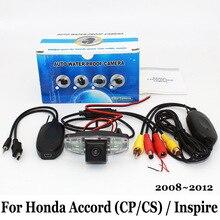Стоянка для автомобилей Камера Для Honda Accord (CP/CS)/Inspire 2008 ~ 2012/RCA AUX Проводной Или Беспроводной/HD CCD Ночного Видения Камеры Заднего Вида