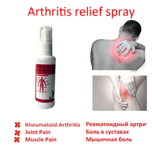 Cure Arthritis Joint Pain Rheumatism Shoulder Body Massage Essential Oil Knee/Neck/Back Orthopedic Plaster Relief Spray