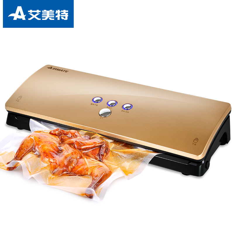 Emmett Food Vacuum Sealer Commercial Plastic Bags Fully Automatic Small Household Vacuum Packing Machine edtid new high quality small commercial ice machine household ice machine tea milk shop