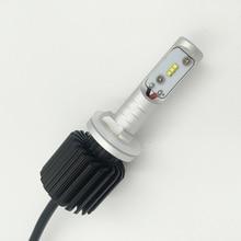 1 Set 880 50W 8000LM G7 LED Headlight Kit LUMILED LUXEON ZES 16LED SMD Chips Fanless
