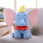 Cute Elephant Dumbo ...