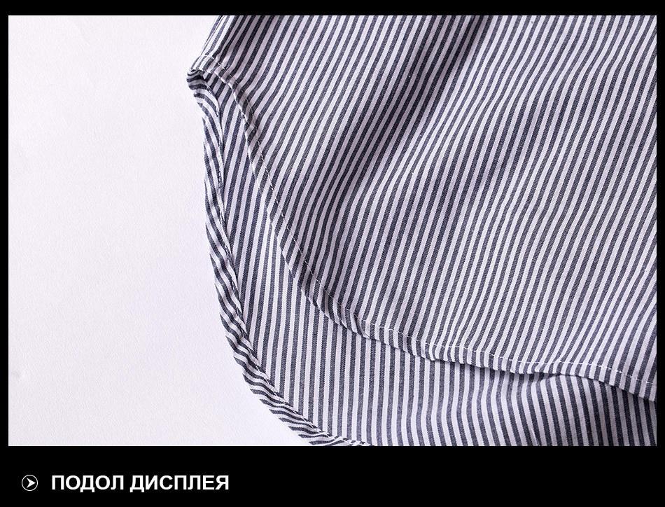 3D-详情---速卖通_09