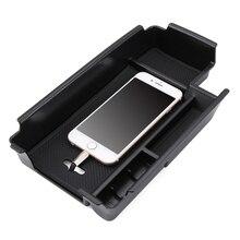 Ящик для хранения подлокотника центральной консоли перчатка подлокотник поддон лоток держатель Контейнер для стайлинга Audi A4 B9