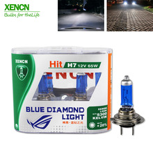 XENCN H7 12V 65W 5300K Xenon Blue Diamond Light Off Road Use focus Car Headlight UV Filter Halogen Super White Head Lamp