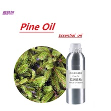 50g-100g/bottle European red pine essential oil organic cold pressed  vegetable & plant oil skin care oil free shipping