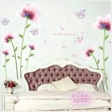 d8a017f92 رومانسية الوردي زهرة نوم غرفة المعيشة أريكة التلفزيون خلفية دافئة الزواج  غرفة ديكور ملصقات الحائط الفينيل لاصق