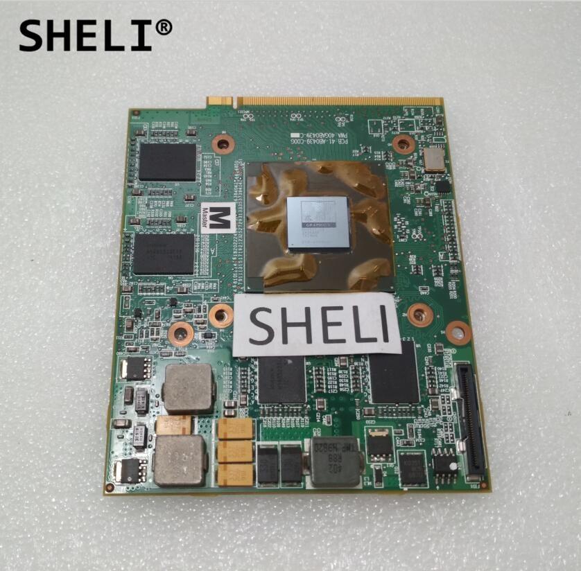 SHELI HD 3870 HD3870 512MB Video Graphics Card 216-0709003 41-AB0439-C00G ALWH-40GAB0439-C40MSHELI HD 3870 HD3870 512MB Video Graphics Card 216-0709003 41-AB0439-C00G ALWH-40GAB0439-C40M