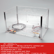 QDIY PC-D889XLS  Personalized Horizontal E-ATX HTPC Acrylic Transparent Clear Desktop PC Water Cooled Computer Case Chassis