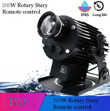 200W Image LOGO projection lamp outdoor advertising projector waterproof  square lighting, shadow lighting project
