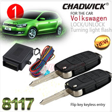 Flip key for Volkswagen vw #31 Polo Bora Keyless Entry System car remote Central Door Lock locking CHADWICK 8117 Accessories