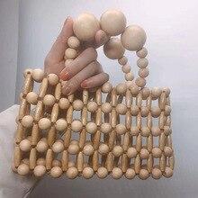 Женская сумка с колокольчиком в этническом стиле Ins, ручная работа, бусины из натурального дерева, ручная работа, Бамбуковая сумка, соломенная,, бренд дизайнеров