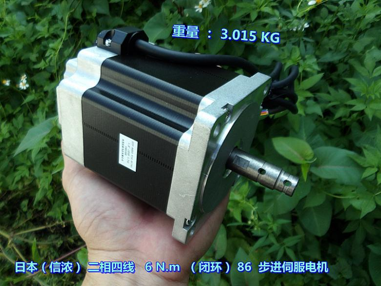 Two phase four wire 86 stepper motor high torque 6 N.m stepper servo motor