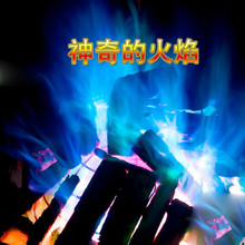 3bags 15g Amazing magical flames Mystical fire Jokes powder toy One off make fire rainbow color