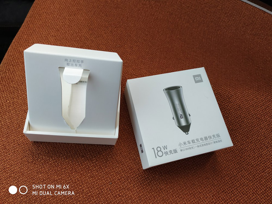 Xiaomi Car Charger 18W (17)