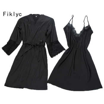 Fiklyc brand sexy women's robe & gown sets twinest bathrobe + mini night dress two pieces sleepwear womens sleep set faux silk - DISCOUNT ITEM  35% OFF All Category
