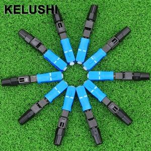 Image 1 - KELUSHI 100pcs/SC UPC Optic Fiber Quick Connector FTTH SC Single Mode UPC Fast Connector