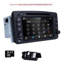 2 гама 7 дюймов машинный DVD проигрыватель для Mercedes Benz CLK W209 W203 W208 W463 Vaneo Viano Vito с управлением зеркалами RDS Бесплатная камера; sd-карта