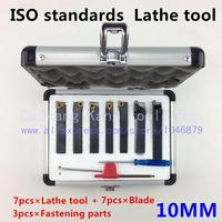 10mm ISO CNC lathe cutting tools holder 7pcs per set with carbide inserts external thread turning 10mm Tool Set