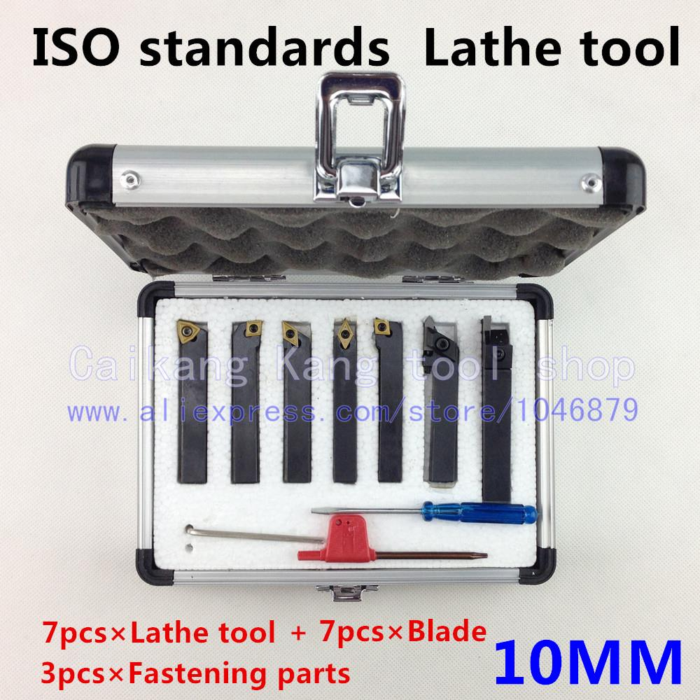 10mm ISO CNC lathe cutting tools holder 7pcs per set with carbide inserts external thread turning 10mm Tool Set 2mm wide blade cutter rod 12mm outer diameter cutting arbor external grooving lathe tool holder width grooving parting cutting