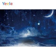 Yeele пейзаж блеск звезда облако комната живопись фотографии