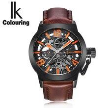 Новые IK искусства РЕТРО военная мужчины автоматические механические часы часы полые пояс отдыха