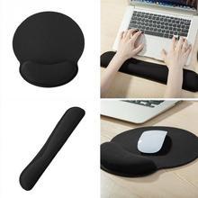 Новая высококачественная мягкая подставка для мыши с поддержкой запястья эргономичная медленная эластичность Подушечка Для клавиатуры