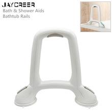JayCreer Ванна рельсы безопасность для ванной ручка