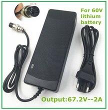 Uscita 67.2V2A per caricabatterie Scooter elettrico Harley Citycoco 60V