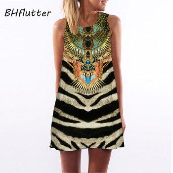 חולצת שמלה קייצית וכייפית – מגוון איורים לבחירה