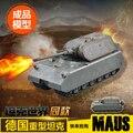 Trumpeter model Finished model 1/72 Germany tank rat 36606