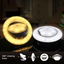 Motion Sensor Nightlight Children 360 Degree Rotating Lamp With Motion Sensor UFO Shape Lamp Battery Powered Led Night Light