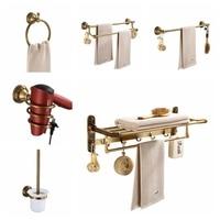 Antique Bronze Carved Aluminum Bathroom Accessories Fixture Bath Hardware Sets Towel Shelf Paper Holder Cloth Hook MLS8220