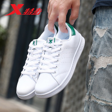 983219319266 Xtep Men skateboarding shoe white sneaker Stan student Skateboarding sport Shoes