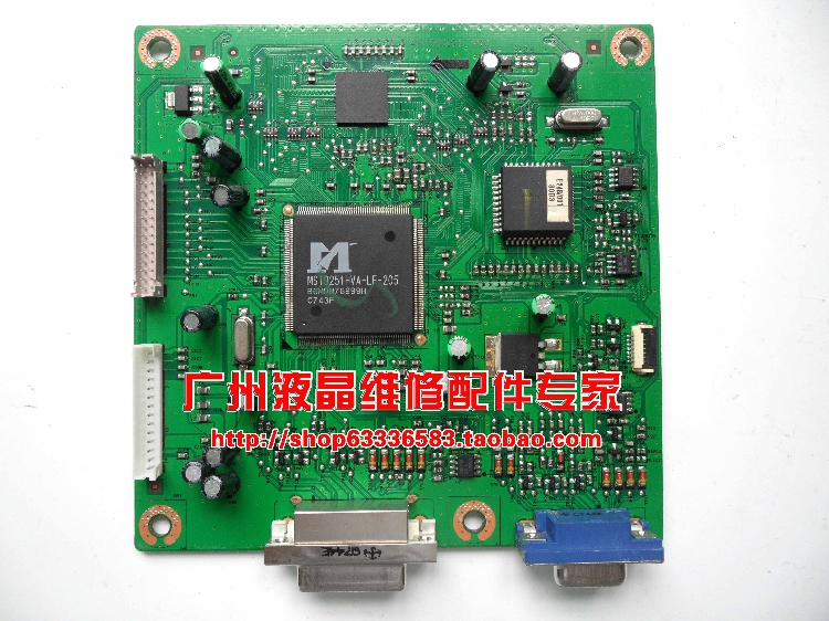 E248WFPb driver board 4H.0DG01.A00 motherboard with LTM240M2-L package measuring screenE248WFPb driver board 4H.0DG01.A00 motherboard with LTM240M2-L package measuring screen