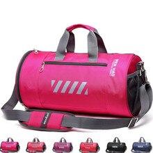 Новые женские непромокаемые нейлоновые спортивные сумки мужские спортивные сумки для занятий йогой фитнес-Тренировка sac de спортивные дорожные сумки на плечо