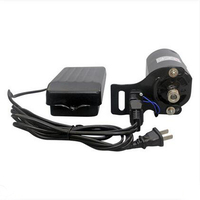 220V 180W 0 9A Domestic Household Sewing Machine Motor