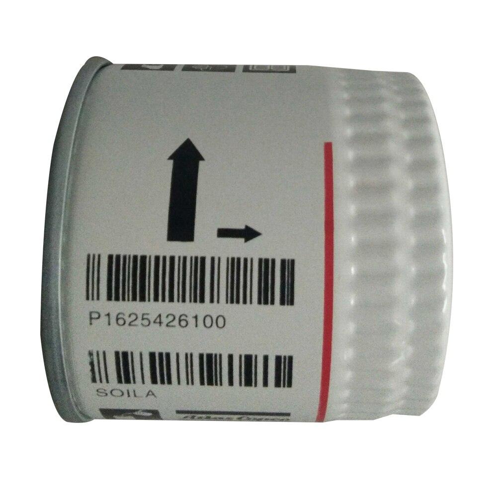 Cartouche de filtre à huile de remplacement 1625426100 pour pièces de compresseur d'air Atlas Copco 2901200610 - 3