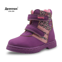 Filles Chaussures Pu bottines En Cuir Chaud Chaussures de Peluche Courte Enfants avec Zip Plat Enfants chaussures d'entraînement