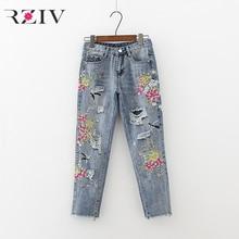 RZIV 2017 летние женские джинсы повседневная чистый цвет цветы вышитые отверстия джинсы