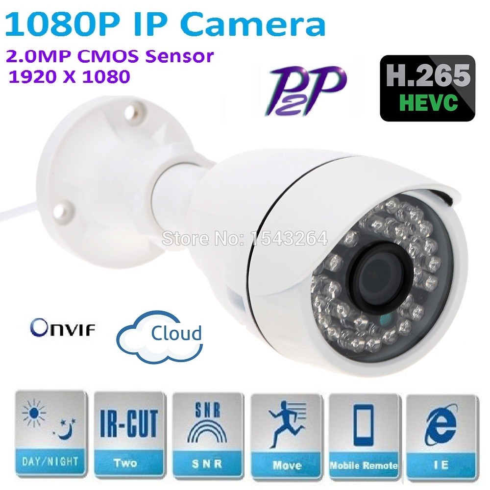 New type 1920*1080P 2.0MP Mini Bullet H.265 1080P IP Camera ONVIF Waterproof Outdoor IR CUT Night Vision P2P Easy Plug and Play, yunsye new 1920 1520 4 0mp onvif waterproof outdoor ir cut night vision plug and play mini bullet ip camera free shipping