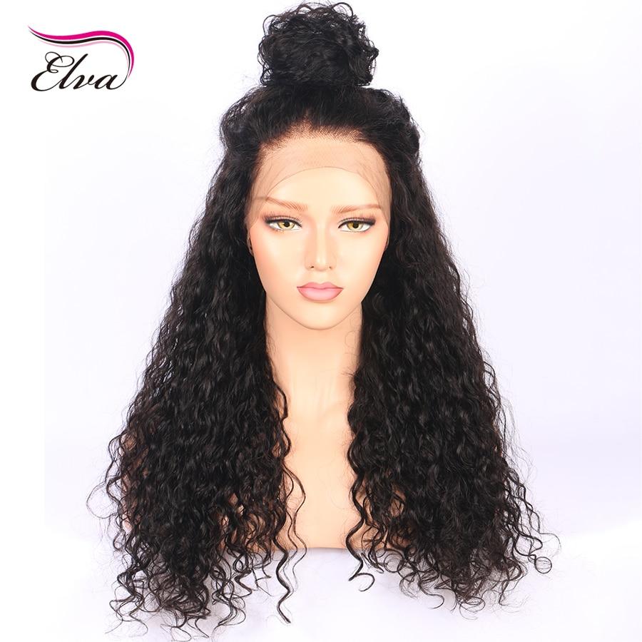 Elva Silk Base Wigs For Black Women Natural Hairline Black