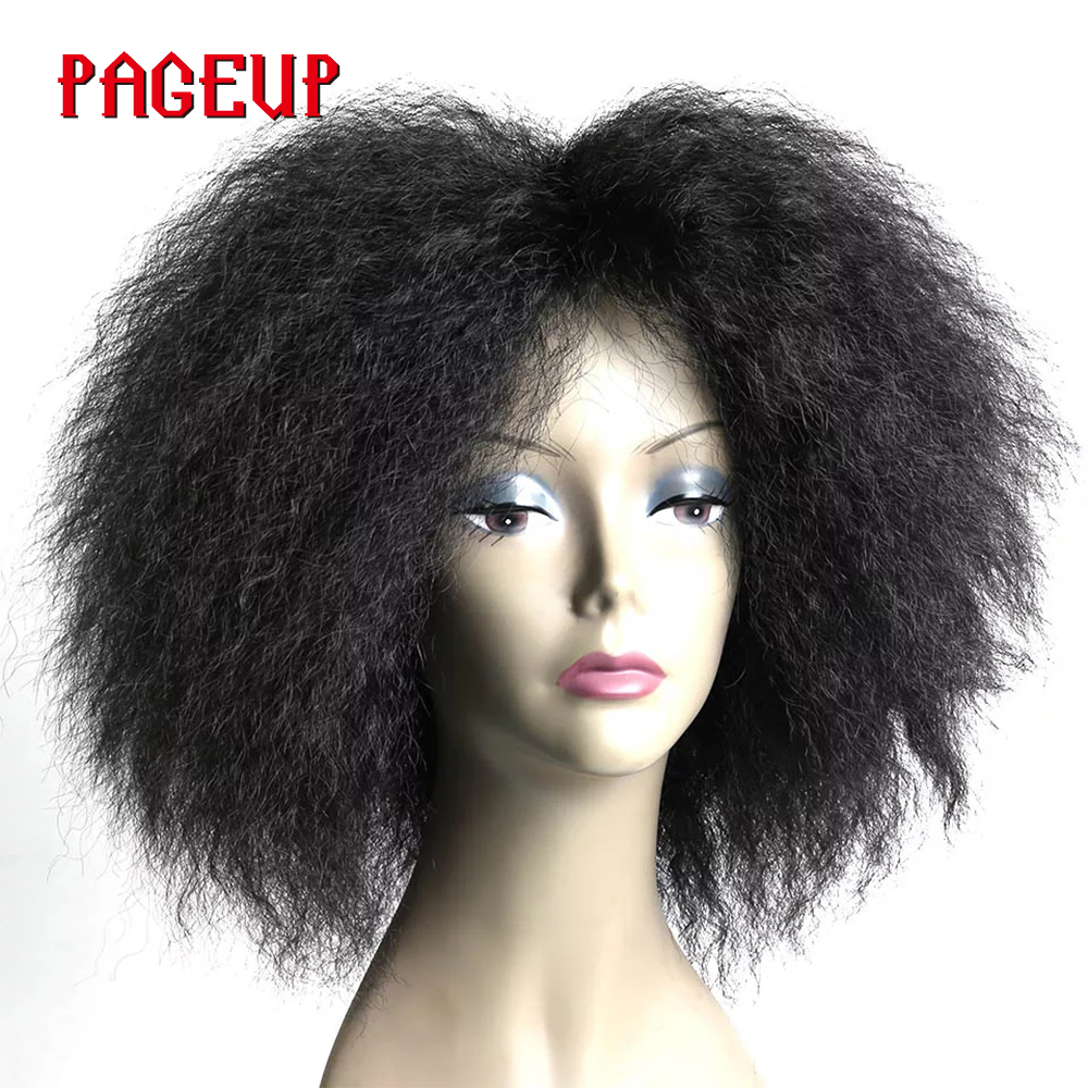 Pageup Natural Short Afro Kinky Curly African Hair Style Wig For Americian Afro Women Synthetic Hair High Temperature Fiber Wigs