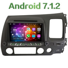 "2GB RAM Android 7.1 Quad Core 8"" 4G Multimedia Car DVD Player Radio Stereo GPS 2 Din For Honda civic Right Hand Driving 2006-11"