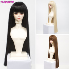 цена на High Quality 1/6 1/4 1/3 Doll Wig Hair Heat Resistant Wire Long Black Brown Khaki White Straight Wigs for BJD/SD Doll